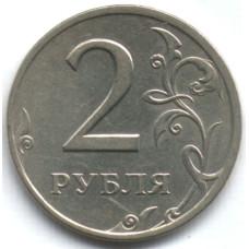 2 рубля 2015  ММД