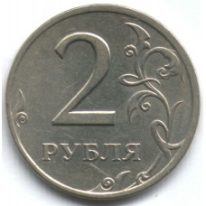 2 рубля 2010  СПМД