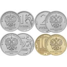 Комплект монет  регулярного выпуска 2021 год