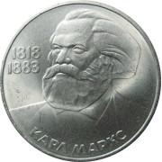 1 рубль 1983 год .165 лет со дня рождения  К.Маркса