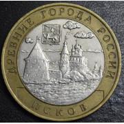 10 рублей Псков 2003 год