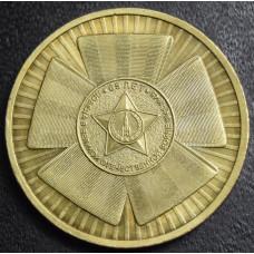 10 рублей  65 лет Победе 2010 год ( из оборота)