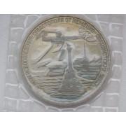 3 рубля 1994 год. Освобождение Севастополя (запайка)