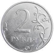 2 рубля 2021 год  ММД