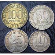 Набор монет Шпицберген  Арктикуголь 1993 год