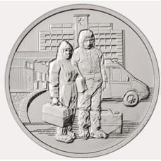 25 рублей 2020 год . Самоотверженный труд медицинских работников