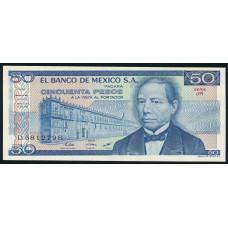 50 песо 1977 - 81 год . Мексика