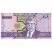 50 манат 2005 год. Туркменистан