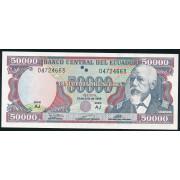 50000 сукре 1999 год .Эквадор