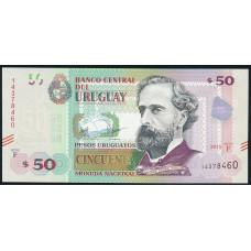 50 песо 2015 год .  Уругвай