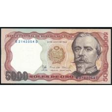 5000  солей 1985 год . Перу