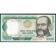 1000  солей 1979 год . Перу