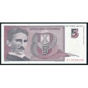 5 новых динар 1994 год .  Югославия (UNC)