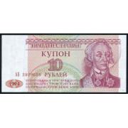 10 рублей  1994 год . Приднестровье (UNC)