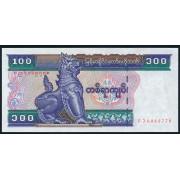 100 кьят 1994 год . Мьянма (UNC)