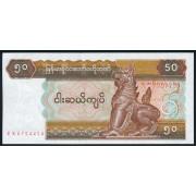 50 кьят 1994 год . Мьянма (UNC)