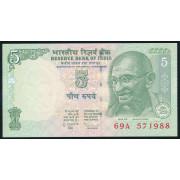 5 рупий  2010 год . Индия (UNC)