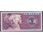 5 цзяо 1980 год . Китай (UNC)