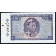 1 кьят 1965 год .  Бирма (aUNC) следы от степлера