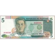 5 песо 1993  год . Филиппины
