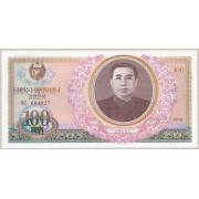 100 вон 1978 год . Северная Корея