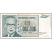 10000000 динар 1993 год .  Югославия (состояние из оборота FV)