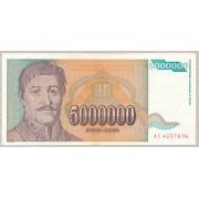 5000000 динар 1993 год .  Югославия (состояние из оборота FV+)