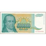 500000 динар 1993 год .  Югославия (состояние из оборота FV+)