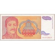 50000 динар 1994 год .  Югославия (состояние из оборота XF)
