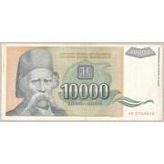 10000 динар 1993 год .  Югославия (состояние из оборота FV)