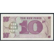 10 пенсов 1972 год . Великобритания (Британская армия)
