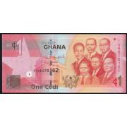 1 седи 2014 год . Гана