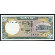 20 така 2011 год .Бангладеш