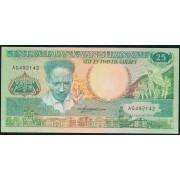 25  гульденов 1988 год . Суринам