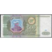 500 рублей 1993 год .XF