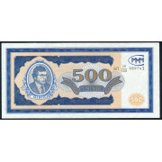 500 билетов МММ ,2 выпуск
