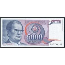 5000 динар 1985 год .  Югославия