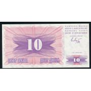 10 динар 1992 год . Босния и Герцеговина