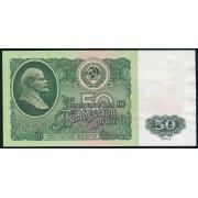 50  рублей 1961 год . XF