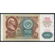 100  рублей 1991 год  2-й выпуск-звёзды. VF-XF
