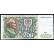 200  рублей 1991 год . F -VF