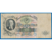 100 рублей 1947 год (16 лент) , F - VF