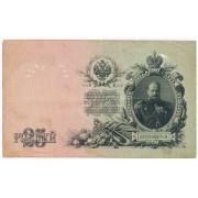 25 рублей 1909 год  , кассир Родионов (VG)