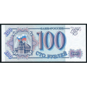 100 рублей 1993 год  (UNC)