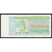 10000 карбованцев 1996 год . Украина (VF)