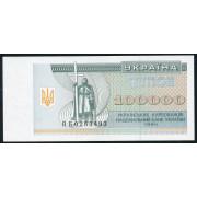100000 карбованцев 1994 год . Украина (XF)