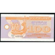 100 карбованцев 1992 год . Украина (XF)