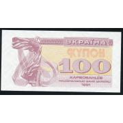 100 карбованцев 1991 год . Украина (UNC)