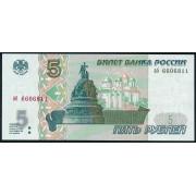 5 рублей 1997 год, серия аб (UNC)