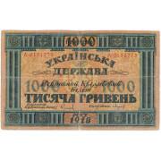 1000 гривен 1918 год , Украина ( G -F)